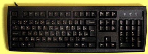 Chinese Keyboard Layout Ku2971b Chi Chinese Keyboard