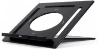 iRizer Adjustable Laptop Stand