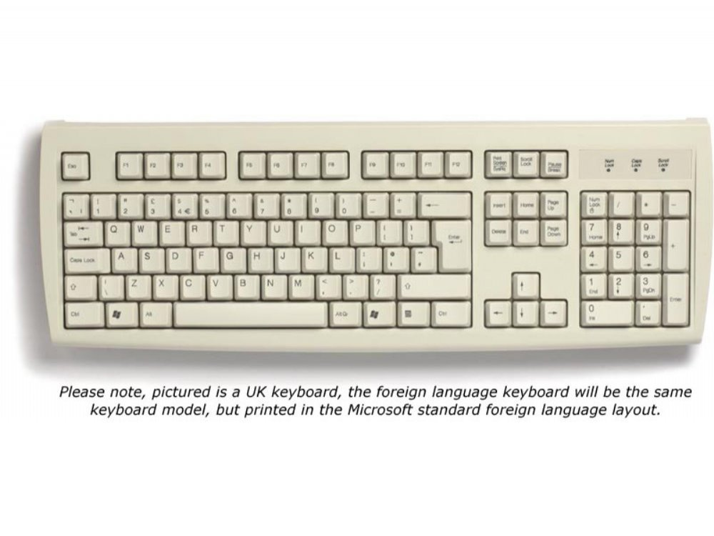 Portuguese keyboard, beige, USB, picture 1