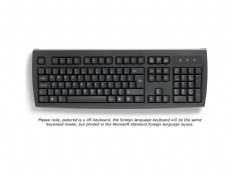 Hebrew keyboard, black, USB