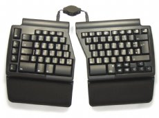 German Ergo Pro Quiet PC Ergonomic Keyboard