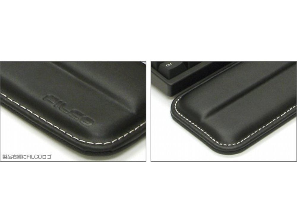 Filco Leather Wristrest for Compact Keyboards