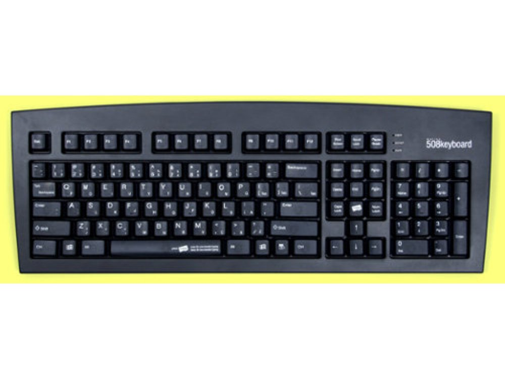 Matias Half-QWERTY 508 Keyboard