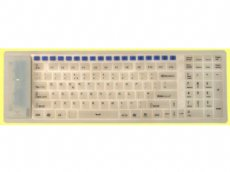 Radio wireless (roll-up) multi-media keyboard