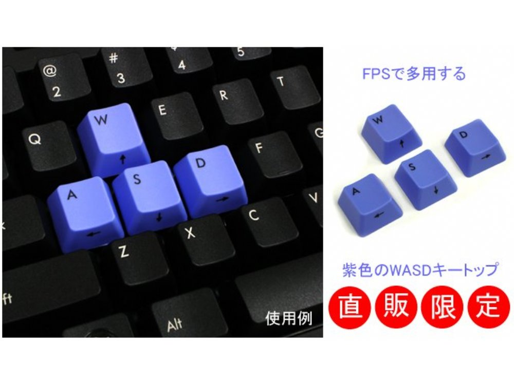 Filco Blue WASD Keys for Cherry MX Switches, picture 1
