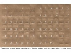 Transparent keyboard overlay sticker set, white Hungarian legends