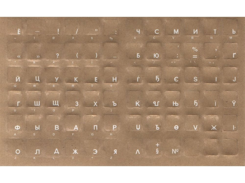 Transparent keyboard overlay sticker set, white Russian legends, picture 1
